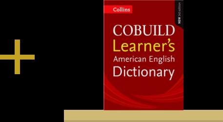 +英英辞典