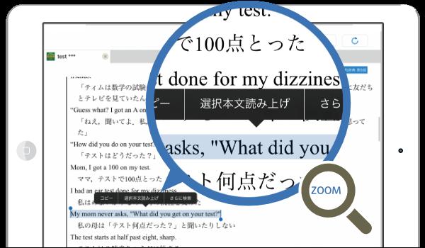 DONGRI画面イメージ